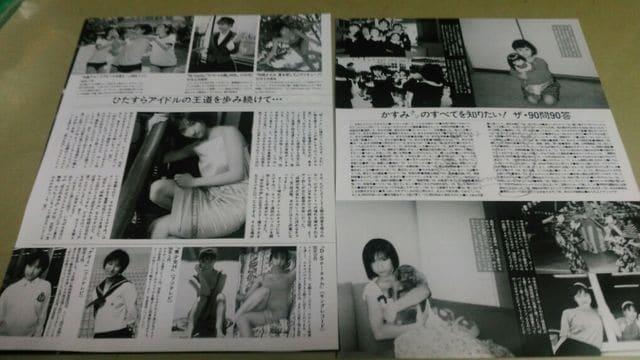 ★仲根かすみ★グラビア雑誌切抜き・8P。 < タレントグッズの