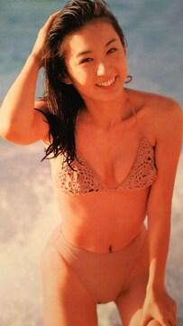 中森友香・濱田のり子…【Bejean】1996年 Vol.38