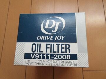 [新品]ドライブジョイ(DJ) オイルフィルター V9111-2008