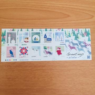 グリーティング winter 冬 未使用切手 82円切手 シール切手