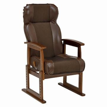 高座椅子(ブラウン) LZ-4728BR
