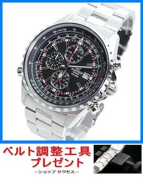 新品即買■カシオ腕時計EF-527D-1AV エディフィス★ベルト調整具