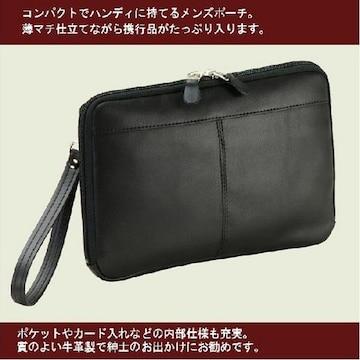 【ランキング受賞】☆ブレザークラブ メンズポーチ 送料無料