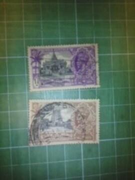 英領インド切手2種類(1935年)♪