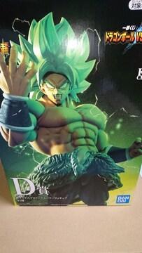 一番くじ★ドラゴンボール VSオムニバス【D賞】超サイヤ人ブロリーフルパワー