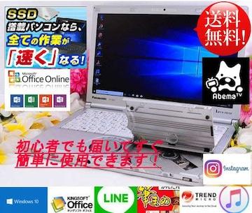 特価☆cf-s10☆高速新品SSHD(1000G搭載)☆最新windows10☆