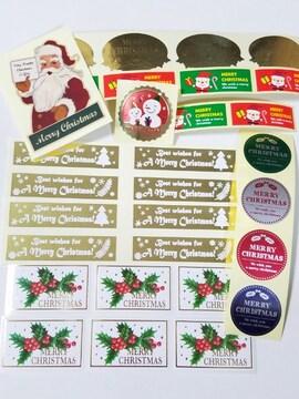 キュートギフトシール《クリスマス30枚セット》★キュートクリスマス柄いろいろ詰め合わせ