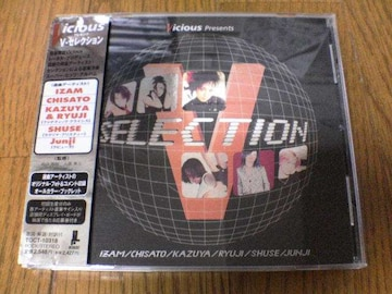 CDヴィシャスVisious Presents V-SELECTION