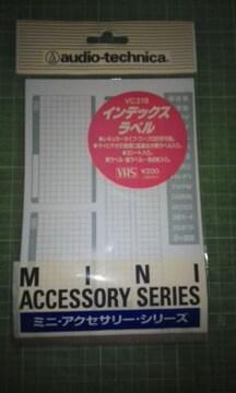 VHSインデックスラベル♪