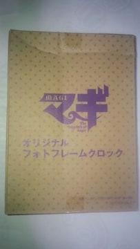 マギ オリジナルフォトフレームクロック+ビックリマギシール アラジン