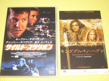 DVD★即決★ワイルドスタリオン★98分★国内正規品