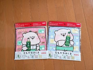 KIRIN 生茶 ともだちはくま マイクロファイバータオル 2枚セット