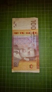 モロッコ100ディルハム紙幣♪