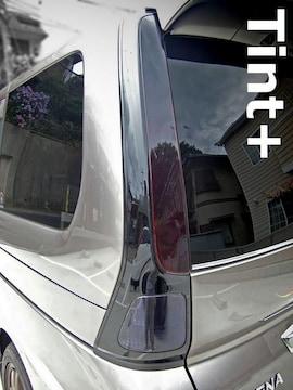Tint+何度も貼れるセレナC25ハイウェイスター テールランプ スモークフィルム
