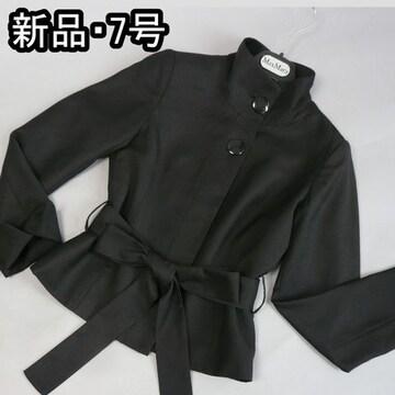 【新品★7号】黒のジャケット♪通勤ビジネスも!★送料188円