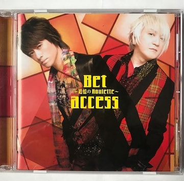 access / Bet 〜追憶のRoulette〜