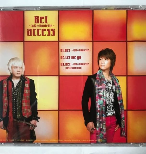 access / Bet 〜追憶のRoulette〜 < タレントグッズ