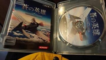 PS3用ソフト  訳あり商品  返品不可  送料込み