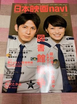 ★1冊/日本映画navi 2013 vol.39