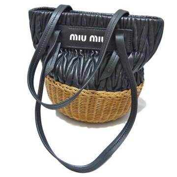 新品ミュウミュウmiu miuウィッカー×レザーショルダーかご