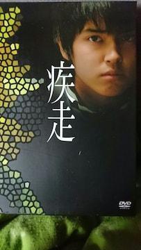 疾走☆DVD