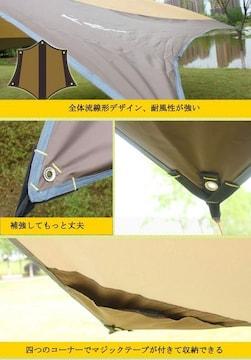 ミニ ヘキサゴン タープ 5〜8人用