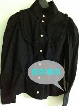 アリパイ立衿リボン付ゴシックBL◆半額以下◆12日迄の価格即決