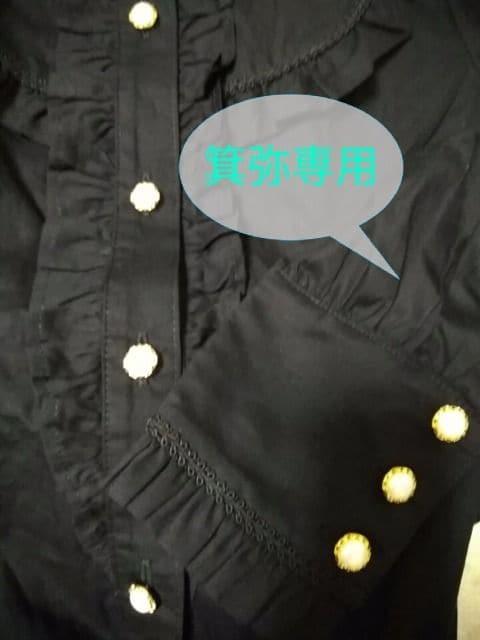 アリパイ立衿リボン付ゴシックBL◆半額以下◆3日迄の価格即決 < ブランドの