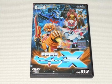 DVD★超星艦隊セイザーX Vol.7