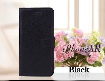 iPhoneXR 手帳型ケース レザー 液晶フィルム ブラック