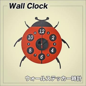 ¢貼るだけでお洒落な空間に ウォールステッカークロック シール時計