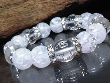 六字真言水晶§クラック水晶12ミリ銀ロンデル数珠