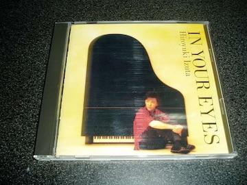 CD「伊豆田洋之/インユアアイズ(IN YOUR EYES)」90年盤 即決