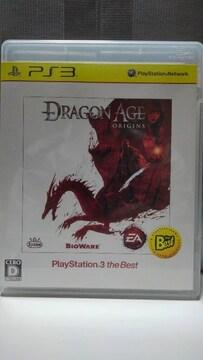 PS3 ドラゴンエイジ:オリジンズ the Best