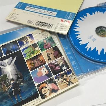 1スタ 中古CD Aqua Times「決意の朝に」 当時アニメシール付 5