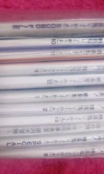 天地無用【LDレーザーディスク】11枚まとめ売り