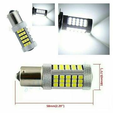 MCC SMART スマート 450 爆光 テールランプセット送料無料!