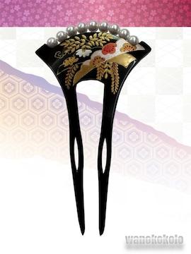 【和の志】パール付き銀杏型簪◇黒系・古典柄◇KNZ-168