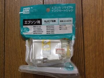 エプソンMJIC7互換インクカートリッジ 未使用新品!