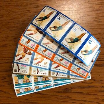 411 送料無料記念切手 480円分(15円切手)