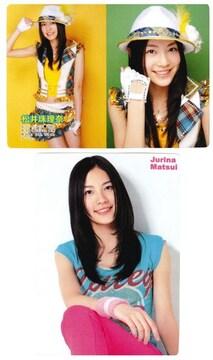 プラスチック下敷き●SKE48●松井珠理奈 A ver,●新品