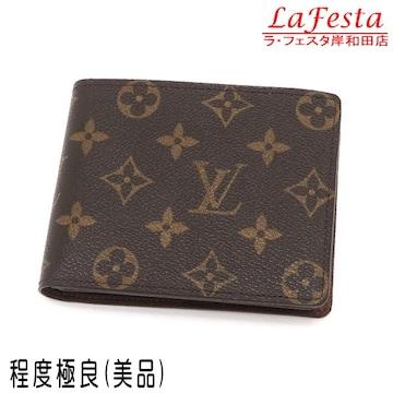 本物美品◆ヴィトン【モノグラム】2つ折り財布(フロリン/袋箱