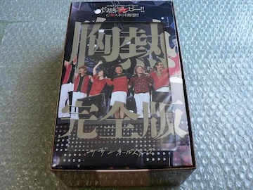 """サザンオールスターズ【LIVE 2013""""灼熱の…胸熱】完全限定盤DVD"""