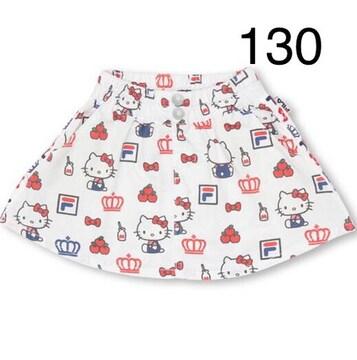新品BABYDOLL☆130 FILA×ハローキティ スカート ベビードール