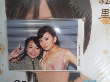 加護亜依&保田圭公式生写真(^o^ゞ