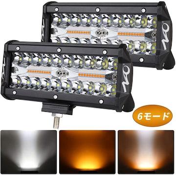 LED作業灯 ワークライトフォグランプ 2色 6モード2個