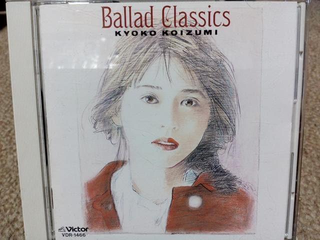 小泉今日子 Ballad Classics  < タレントグッズの