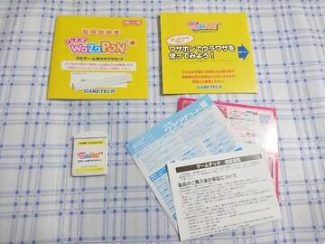 DSゲーム用ウラワザカード ワザポン�A