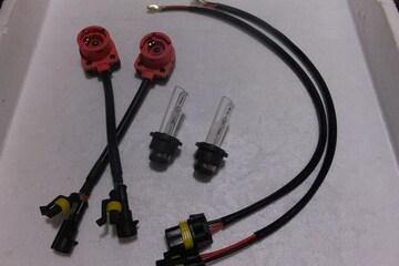 D2C(D2R・D2S) 35w.55w 3-30k 変換アダプター・電源ケーブル付