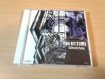 佐藤竹善DVD「TWO BIT STORY」PV●